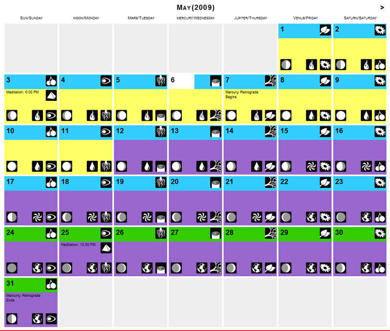 Naampedia | Naam Personal Calendars